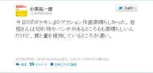 Bdcam_20120422_090418816