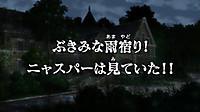 Bandicam_20140131_214819770