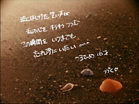 Bandicam_20160920_105656768
